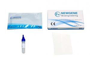 Kit individual de test rápido COVID-19 antígenos por muestra de saliva.